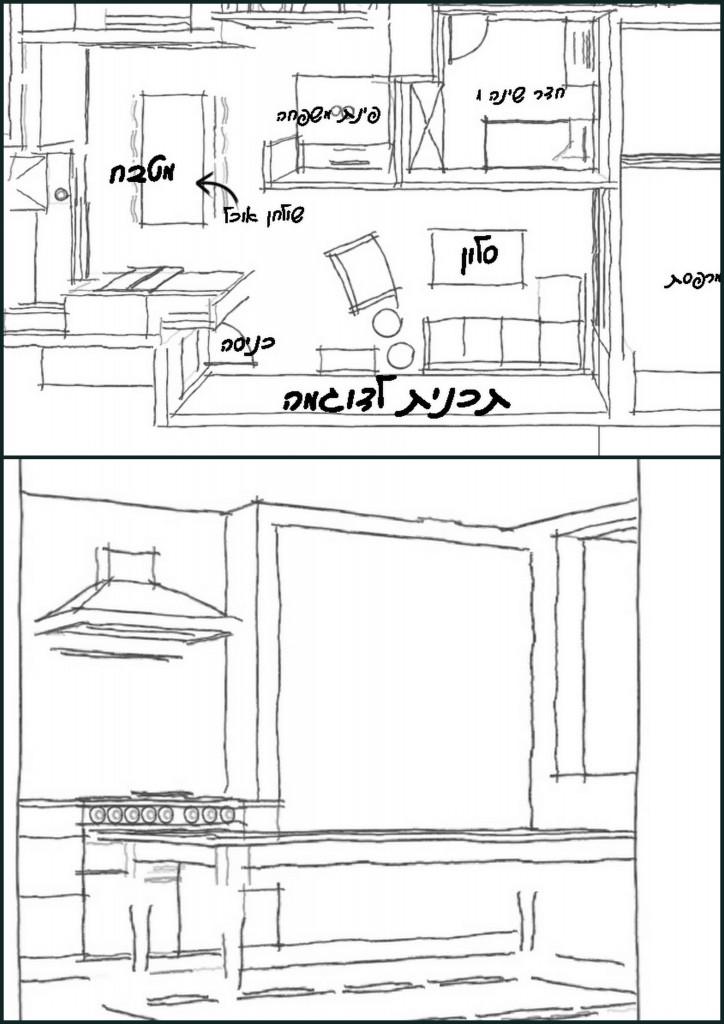 סקיצה מתוך פרויקט שאני עובדת עליו כעת - דירה קטנה עם מטבח גדול