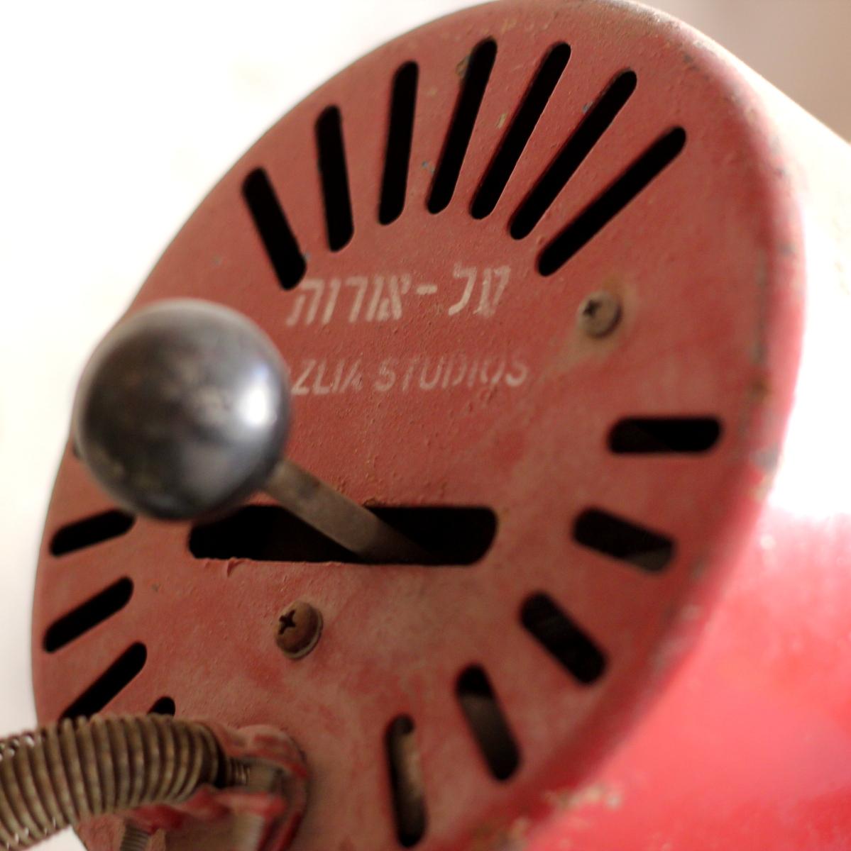 חשמל ישןם שכדאי לבדוק אם עובד לפני שקונים