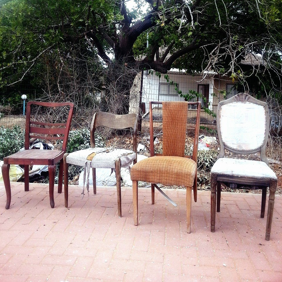 כסא וינטג