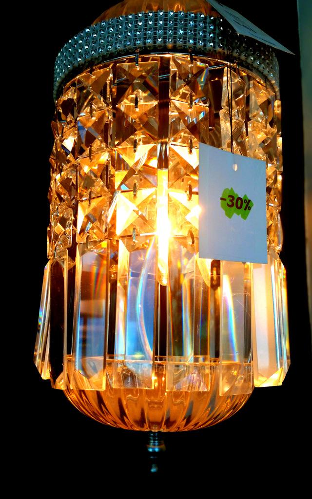 הטרנדלייט trend light תאורה לבית לירון גונן