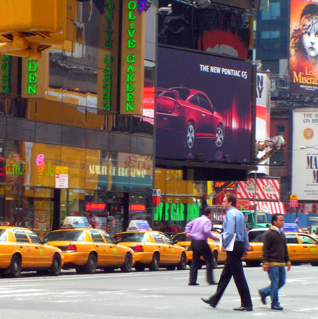 פתאום זה מובן, מוניות צהובות בניו יורק. צילום: אני.