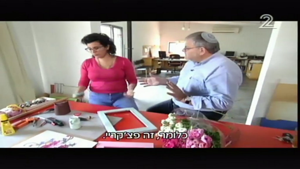 מנחם הורוביץ ולירון גונן מכינים משלוח מנות בתכנית חיסכון (10)