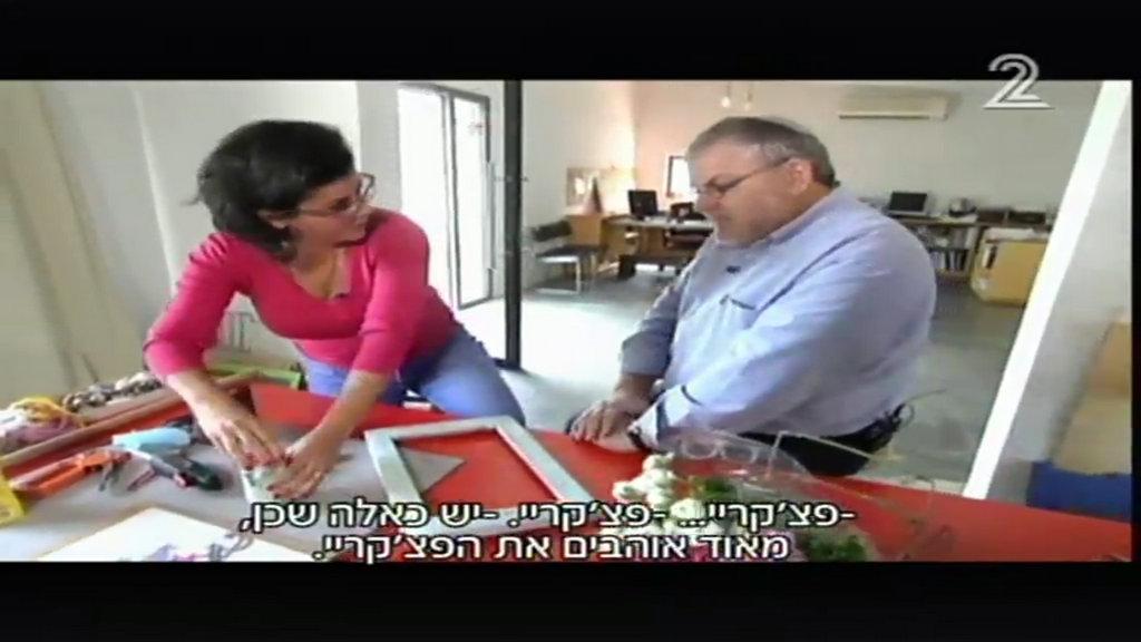 מנחם הורוביץ ולירון גונן מכינים משלוח מנות בתכנית חיסכון (11)