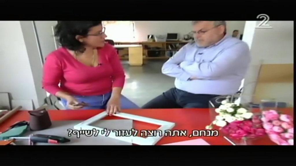מנחם הורוביץ ולירון גונן מכינים משלוח מנות בתכנית חיסכון (3)