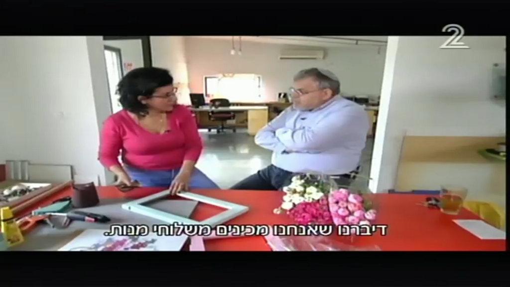 מנחם הורוביץ ולירון גונן מכינים משלוח מנות בתכנית חיסכון (4)