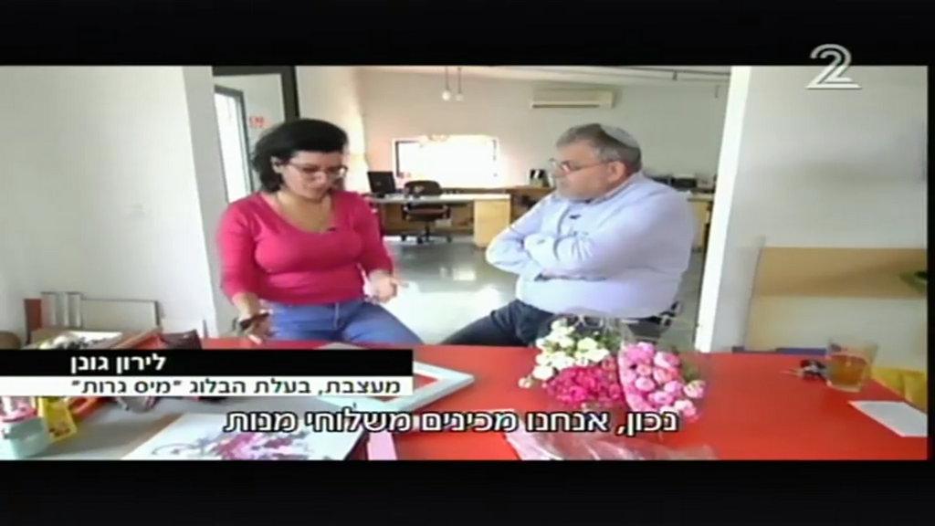 מנחם הורוביץ ולירון גונן מכינים משלוח מנות בתכנית חיסכון (5)
