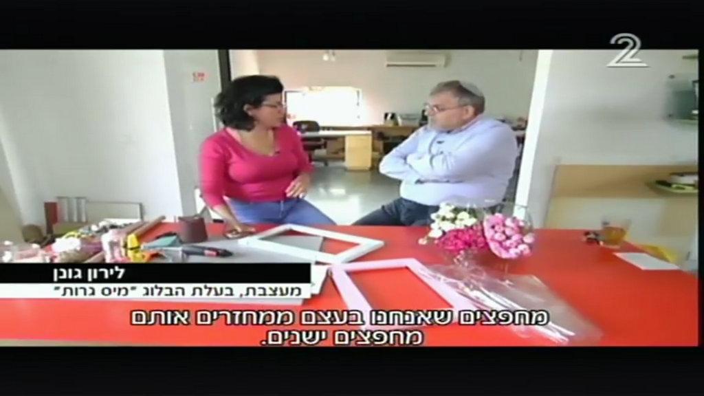 מנחם הורוביץ ולירון גונן מכינים משלוח מנות בתכנית חיסכון (6)
