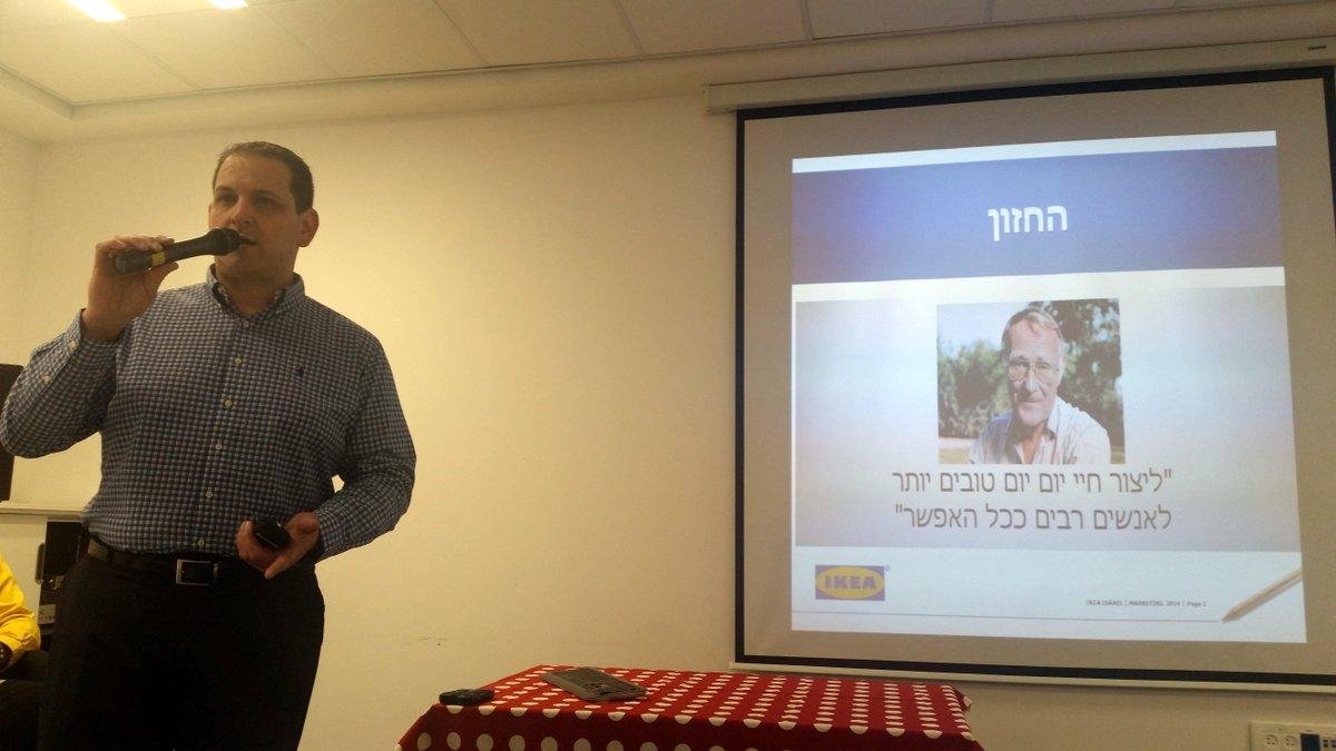 """שוקי קובלנץ מנכ""""ל איקאה באירוע לעיתונאים ובלוגרים"""