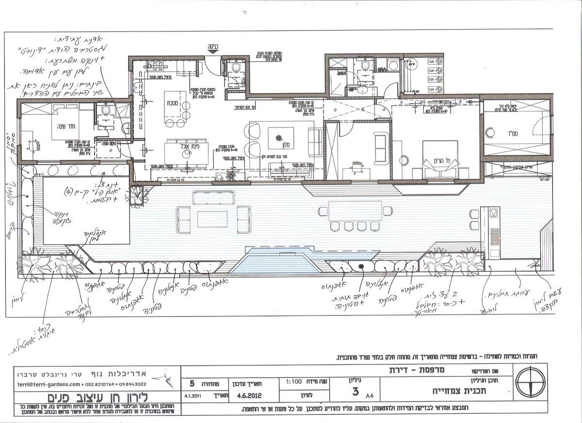 תכנית אדריכלות נוף טרי גרינבלט סרברו