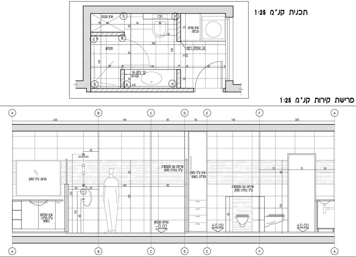 תכנית חדר שירותים