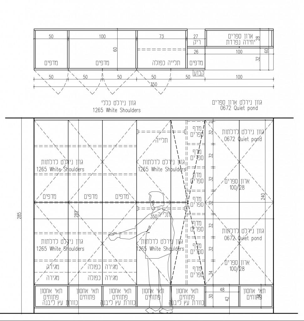 הום סטיילינג לדירת קבלן בשרון עיצוב לירון גונן (6)