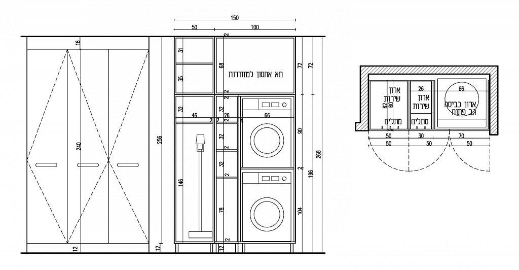 ארון כביסה במסדרון, ארון שירות, עיצוב בית קטן, פרט נגרות לדוגמה