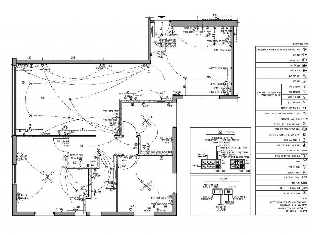 עיצוב פנים, תכנית דירה, שיפוץ דירה, תכנית חשמל